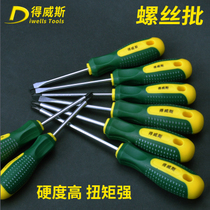 Dewey CR-V chrome vanadium steel tool cross word massage screwdriver Screwdriver Set strong magnetic screwdriver screwdriver