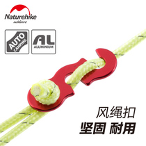 NH outdoor s-type tent wind rope buckle 12 meters Sky curtain wind rope S-shaped rope slip adjustment sheet tied buckle