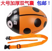 Child adult back floating life-saving equipment swimming airbag sand ass ball swimming bag beginner floating bag
