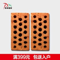 Peixiang building material porous red brick unit: block size:230*110*80MM