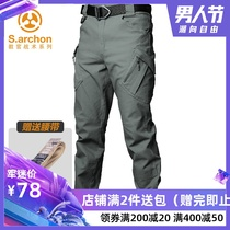 Instructeurs dautomne et dhiver Pantalon tactique ix7 slim stretch tooling commando 9 Outdoor fans Army loose training ruling