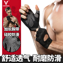 Protective gym gloves men and women dumbbell equipment single bar exercise wrist training half-finger sports lead up
