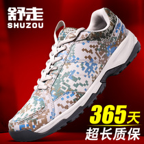 Spring and autumn new 07a camouflage shoes ultra-light rubber shoes for training shoes running train army shoes mesh emancipation Shoe man