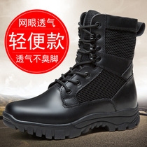 16-style spring and autumn combat boots male ultra light army boots Summer breathable Special Forces tactical shock absorber 07a Combat boots