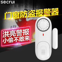 secrui home burglar alarm shop shop thief wireless security system indoor home door alarm