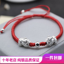 Sterling silver bracelet female 3D hard silver transfer beads 999 sterling silver this year red rope brave baby bracelet gift