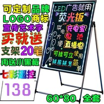 led without plug-in electric light-emitting 60 80 fluorescent small blackboard silver screen advertising display card