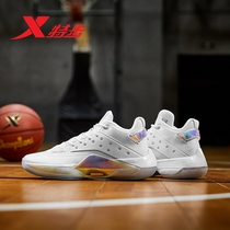 You Yun 4 Special step basketball shoes mens 2019 autumn and Winter new products comfortable non-slip shoes