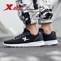 Special step shoes casual shoes summer mesh breathable ultra-thin summer 2019 new soft bottom fashion lightweight sports shoes women