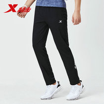 Special step sports trousers male 2019 summer new woven trousers light breathable quick-drying running fitness casual pants