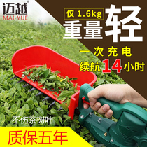 Brushless electric tea Harvester single hand portable trimmer rechargeable hedge trimmer small tea picking machine