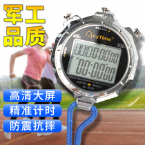 Military fan stopwatch timer fitness running track and field training student referee race multi-track electronic timing stopwatch