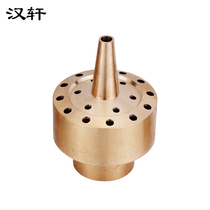 Hanxuan copper style layer Flower Fountain fountain water landscape landscape garden gardening pool courtyard nozzle 4 points 6 points 1 inch
