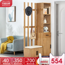 Solid wood Xuanguan partition break change shoe stool coat hanger one combination home into the door of the living room screen with hanger cabinet