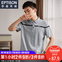 Clothing Tiancheng 2019 summer new mens short-sleeved polo shirt tide Korean version of cotton slim social round neck T-shirt