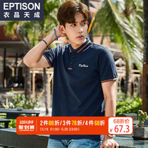 Clothing Tiancheng 2019 summer new polo shirt mens short-sleeved T-shirt hit color printing casual youth tide compassionate