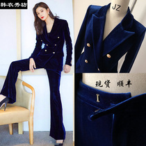 Autumn and winter star Wang Yuan can be the same paragraph slim temperament occupation ol suit high-end fashion gold velvet suit female