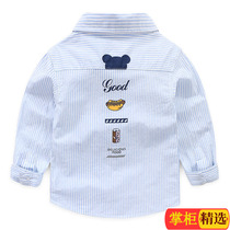 Childrens long-sleeved shirt cotton 2019 autumn boy shirt boy autumn baby striped shirt 9636