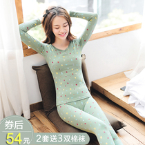 Ladies qiuyi qiuku female cotton suit student cotton slim body cotton sweater girl thermal underwear thin section