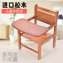 X baby stool baby dinette children solid wood dining chair multifunctional chair portable children solid wood dining seat