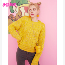 Fairy pocket sweater women loose Korean version of the 2019 autumn new yellow retro texture mohair sweater