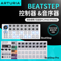 Composing Arturia BeatStep Pro MIDI keyboard controller drum pad percussion pad step sequencer