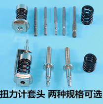 Torque tester sleeve torque meter fitting torque head torque rod electric batch test head HP-10 50 100.