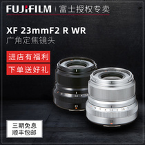 Fujifilm Fuji XF 23mm F2 R WR standard fixed focus micro single lens new genuine