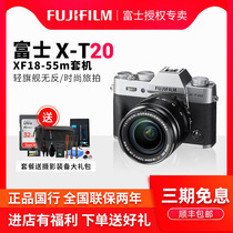 fujifilm Fujifilm XT20 18-55 sets of machines Fujifilm X-T20 lens kit