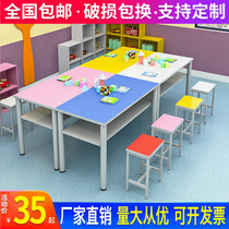 Primary school students desks and chairs training desk assistant class desk chair combination color kindergarten art table painting long table