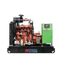 Biogas generator household small 10 20 30 40 50kw gas engine unit three-phase 380v