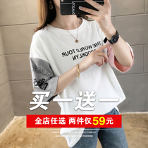 2019 new summer white short-sleeved T-shirt female loose Korean wild students on the clothes half-sleeved womens ins tide