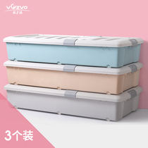 King bed bottom storage box flat wheel car finishing box plastic under the bed clothes storage box storage artifact