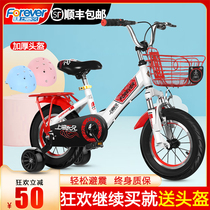 Permanent childrens bike boy 2-3-6-8-year-old girl baby stroller 12-20 inch children bicycle bicycle