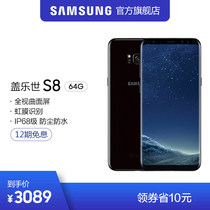 Samsung Samsung GALAXY S8 SM-G9500 4+64GB Official genuine full-view surface screen dual-to-iris recognition 4G mobile phone