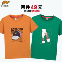 Boys short-sleeved T-shirt cotton summer 2019 New children's compassionate Korean version of the children's half-sleeved 9 boys tide 12 years old