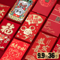 Red envelopes New Year Wedding happy word New Year red envelopes personalized creative universal 2020 year of the year of the rat Lei is sealed pressure package