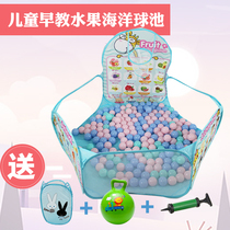 Ocean ball pool children tent indoor foldable shooting ball pool wave ball baby Game fence baby toys
