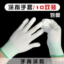 Wear-resistant gloves thin PU coating breathable nylon protective moving decoration clean repair mechanical insulation durable