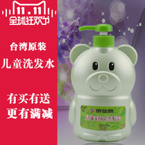 Taiwan imports of childrens gentle shampoo genuine baby shampoo lavender 700ml