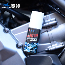 Racing motorcycle paint decontamination Wax beauty wax Motorcycle Maintenance wax polish body scratch repair paint
