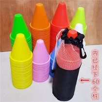 Childrens game skating pile flat flower pile training around the rod equipment flat Cup practice tools auxiliary cone barrel barrier