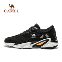 Camel sports shoes male 2019 spring breathable travel shoes lightweight Korean wild casual shoes male outdoor running shoes