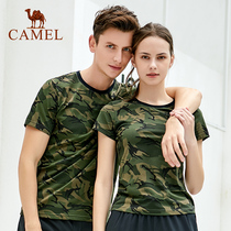 Camel outdoor camouflage T-shirt men and women summer short-sleeved round neck fitness and leisure t breathable quick-drying sports running jacket