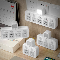 Lightning switch small night lamp power converter plug usb one turn multi-wireless multi-function one turn multi-socket