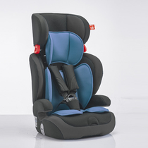 gb good kids high-speed car child seat car with baby seat CS610