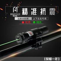 New Mini laser infrared sight up and down adjustable seismic Laser flashlight Teacher pen Instrument