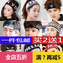 Sports headband hair band badminton basketball tennis headband sweat boys and girls headscarf hip-hop yoga running