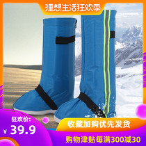 Snow cover outdoor waterproof snow-proof hiking desert mountaineering anti-yarn shoe cover warm foot cover all-inclusive men and women childrens leg Sets