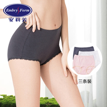 An Li Fang ladies cotton 3 pieces underwear solid color base high waist comfortable package hip briefs EPW0015T